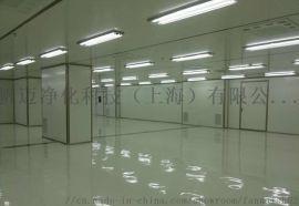 LED电子行业无尘洁净车间长沙净化工程设计