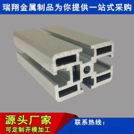 工业铝合金型材国标各种规格电泳铝型材 机械框架铝材