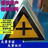 玻璃鋼三角形警示牌報價※有電危險>三角形警示牌廠家