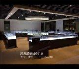 深圳珠宝展柜制作厂家木质烤漆珠宝首饰展示柜