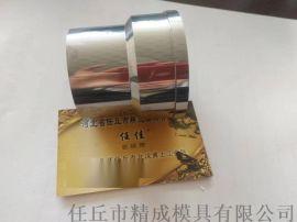 钨钢零件加工定做各种轴套钻套机械密封件