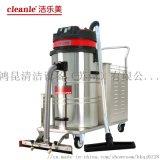 纺织厂车间用电瓶式工业吸尘器GS-1580XP