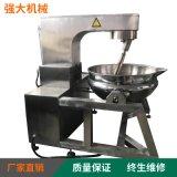 夹层锅 自动搅拌炒料机