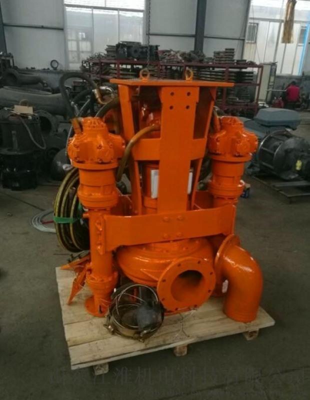 ccc认证液压潜水清淤泵搅稀头潜水尾浆泵