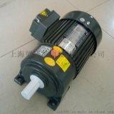厂家直销原装正品CH-3-750-10S晟邦减速电机