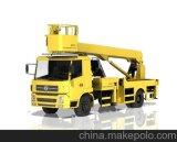 高喷车设计外包 技术研发