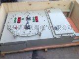 新型防爆配電箱IP65不鏽鋼圓形IIB