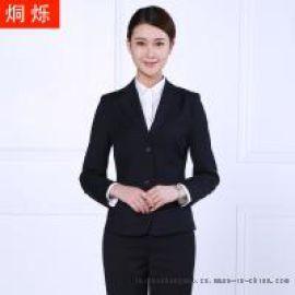湖南职业装免烫黑色长袖行政面试商务正装现货批发一件代发