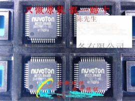 代理新唐N76E003AQ20单片机QFN33封装