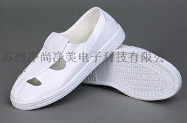 用防靜電鞋套代替防靜電鞋的可能性