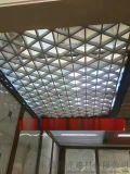 室内装饰铝格栅吊顶【现代风格装饰】铝格栅吊顶