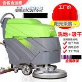 德威萊克電瓶式洗地機/電瓶手推式洗地機