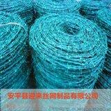 刺绳护栏网 带刺护栏网 包塑刺绳
