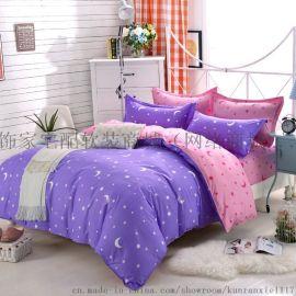 三件套床上用品枕套/现代工艺品/饰家宅配软装商城(