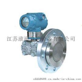 ZKHH38511151LT法兰式液位变送器