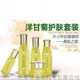 妆字号化妆品厂家oem加工   化妆品生产企业