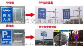 驾校反光标志牌铝板生产厂家直销