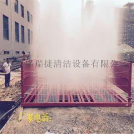 洛阳工地自动洗轮机 3.7米长工地洗车机销售