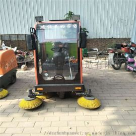 厂家直销驾驶式电动扫地机 新款小型电动四轮扫地车