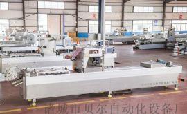 全自动医疗器械包装机 输液袋包装 山东厂家直销