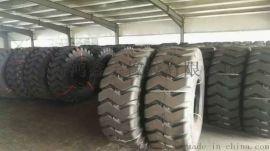 销售临工铲车轮胎825-16