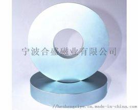 合盛磁业30H烧结钕铁硼磁钢