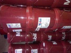 昆明美孚工业齿轮油标号,埃克森美孚润滑油系列