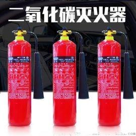 西安7公斤二氧化碳灭火器13891913067