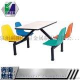 廠家直銷 泉州安海玻璃鋼餐桌椅   工廠學校餐桌