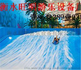 儿童游乐设备设施,儿童游艺A游乐园设备设施厂家电话