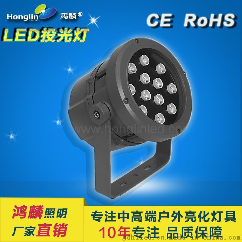 36w54w72w投光灯-新款LED投光灯