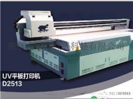PVC打印机理光UV大型高精度打印机