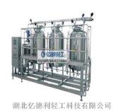 全自動 無菌 石油 稀配液罐 配液系統