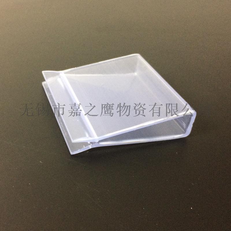 塑料纸箱夹 挤出透明卡件 包装夹