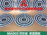 MA009单面黑板软板 异形板电路板