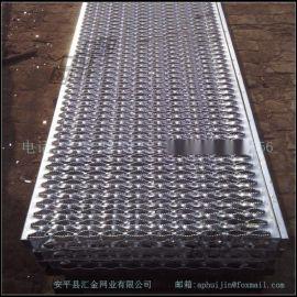 专业生产鳄鱼嘴防滑板铝合金防滑板镀锌板防滑板车床踏步板钢跳板