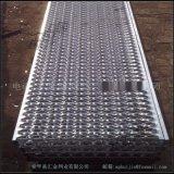 專業生產鱷魚嘴防滑板鋁合金防滑板鍍鋅板防滑板車牀踏步板鋼跳板