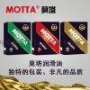 泉州机油厂家 莫塔发动机油 汽车机油品牌