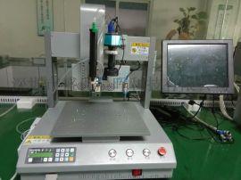 深圳晨晖CCD自动扫描定位高效率喷胶机厂家直销