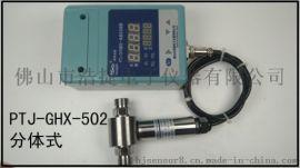 供应排风系统智能型压差传感器
