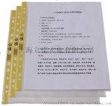 LEENOL防静电文件袋LN-F15001