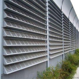 工业化工厂吸音声屏障 环保隔音声屏障厂家直销