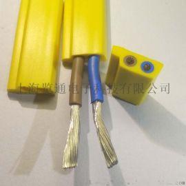 AS-Interface耐弯曲拖链专用电缆