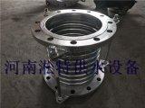 DN250波纹管补偿器厂家直销优质国标金属软管上海