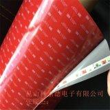 芜湖3MVHB亚克力5604泡棉双面胶