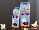PVC化妆盒