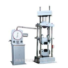 WE-1000A液压  试验机