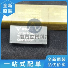 vs1643 vs1643-100 全新原装现货 保证质量 品质 专业配单