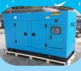30KW發電機30千瓦常柴股份CZ4110移動式三相四線無刷柴油發電機組