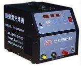 恒蕊薄板焊接设备 (HR-05)